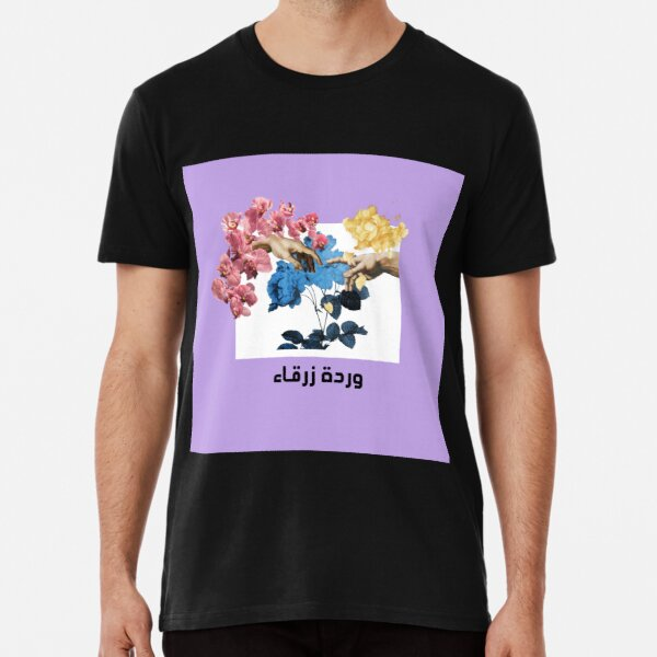 Blue flower Premium T-Shirt