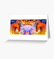 Chinese Zodiac, fire horse, 1966, 2026, born, Greeting Card