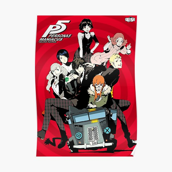 Phantom Thieves- Persona 5 Póster