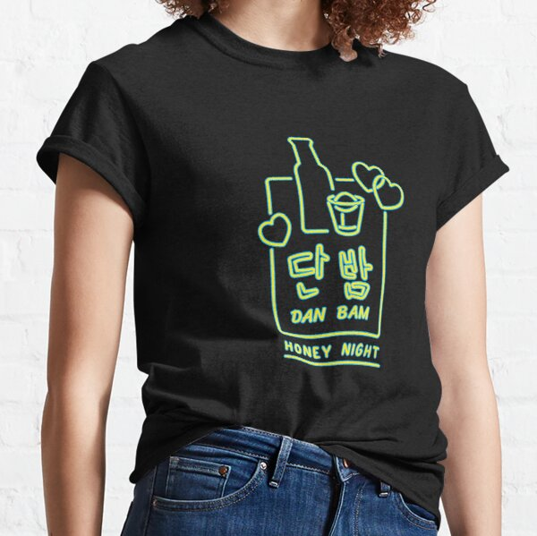Itaewon Class  | Dam Bam Honey Night | K-Drama  | Gift for K-Drama lover | Park Seo Joon | Korean Drama  Classic T-Shirt