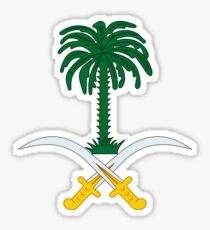 Emblem of Saudi Arabia  Sticker
