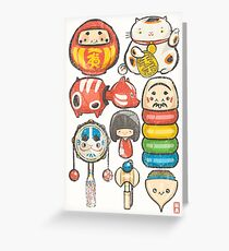 [Special Lucky Toy Box] Greeting Card