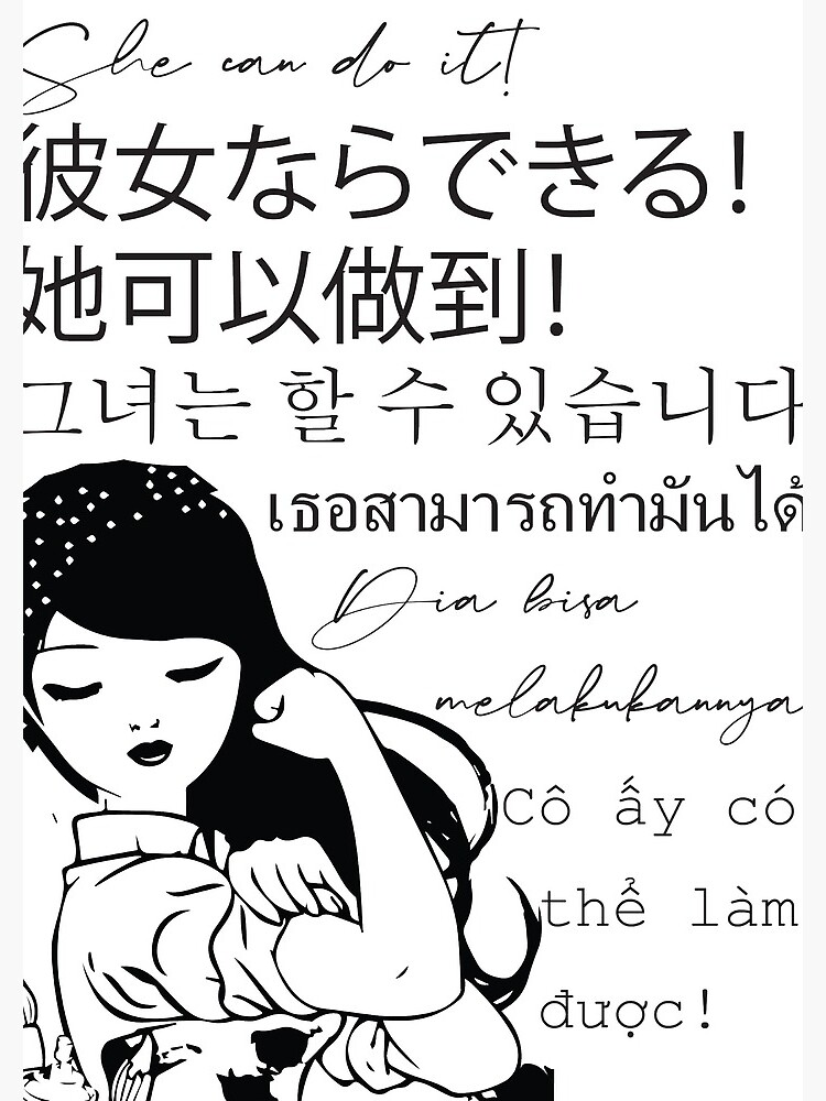 She can do It Asian languages | Motivational Quote Japanese, Chinese, Korean, Indonesian, Vietnamese, Thai | Asian Pride by culturedsis