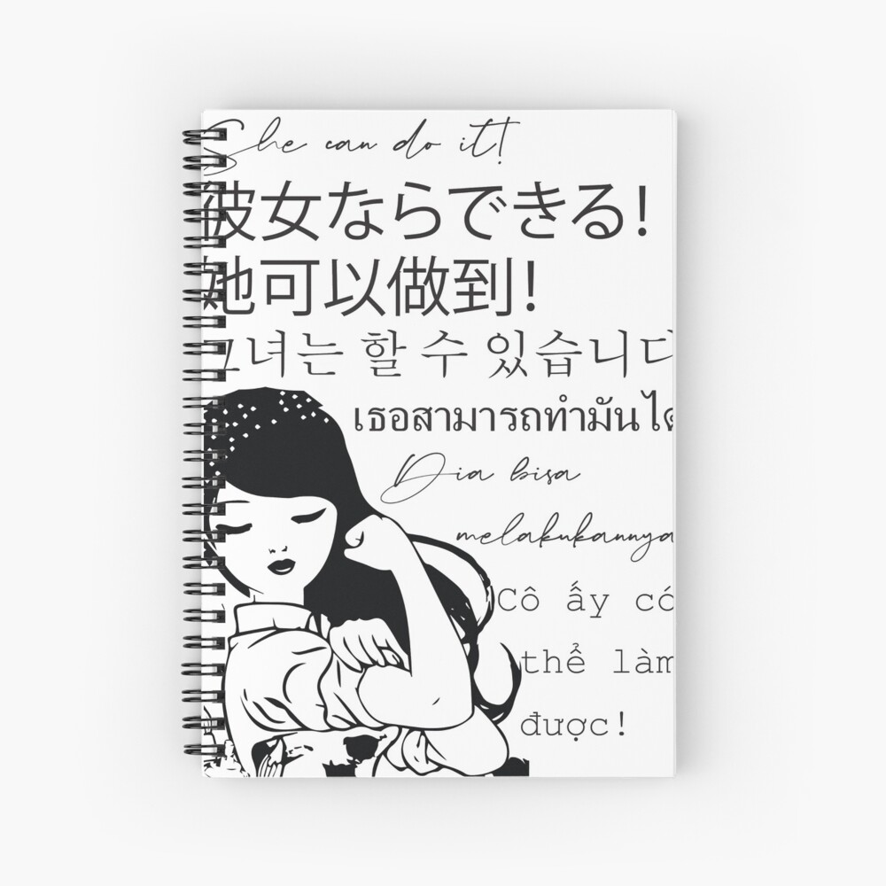 She can do It Asian languages | Motivational Quote Japanese, Chinese, Korean, Indonesian, Vietnamese, Thai | Asian Pride Spiral Notebook