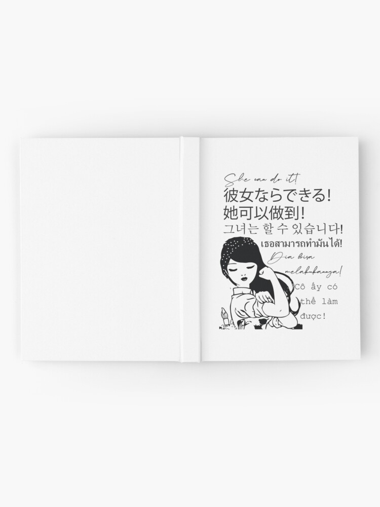 Alternate view of She can do It Asian languages | Motivational Quote Japanese, Chinese, Korean, Indonesian, Vietnamese, Thai | Asian Pride Hardcover Journal
