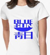 Firefly: Blue Sun Corporate Logo Womens Fitted T-Shirt