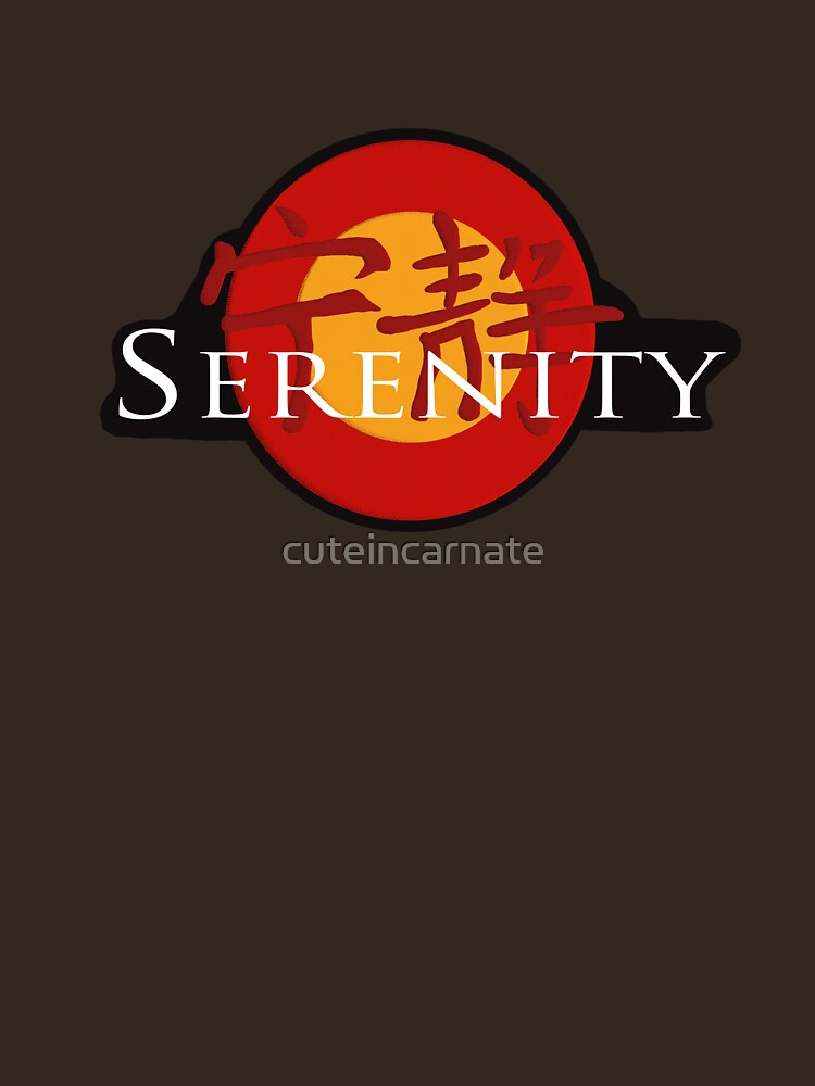 TShirtGifter presents: Serenity | Unisex T-Shirt
