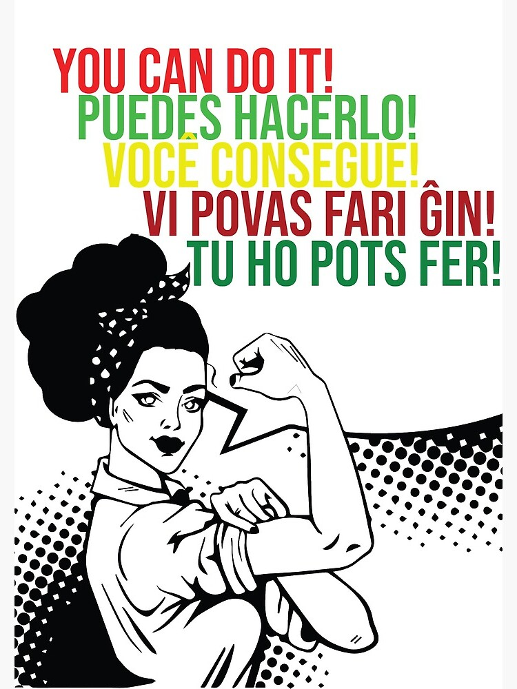 You can do It Central American languages   Quote Spanish, Portuguese, Catalan, Esperanto   Hispanic Woman SVG, Latin Pride by culturedsis