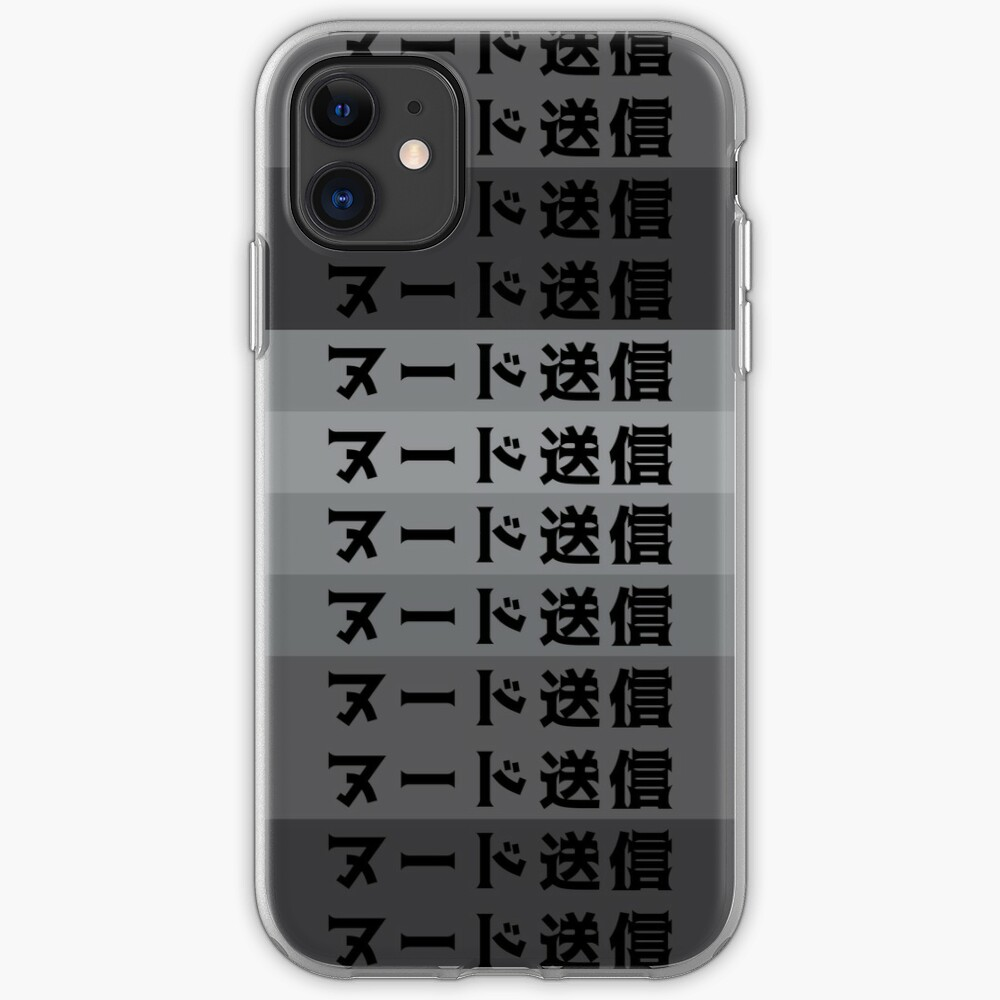 SEND NUDES - BRIDE STYLE - GREY - HARDCORE JAPANESE iPhone Case & Cover