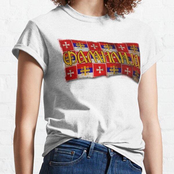 Srpska familija Classic T-Shirt