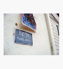 Whitewall Photographic Print