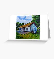 The Weaver's Cottage, Cultra, County Down.  Greeting Card