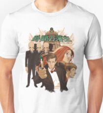 JIKAN NO HANSHU T-Shirt