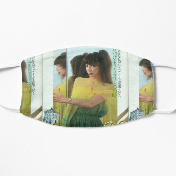 Kate Bush Japanese Seiko advert Mask