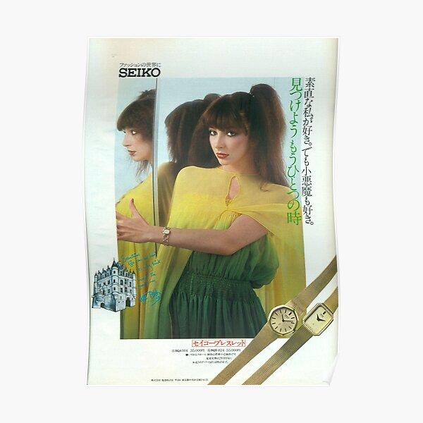 Kate Bush Japanese Seiko advert Poster