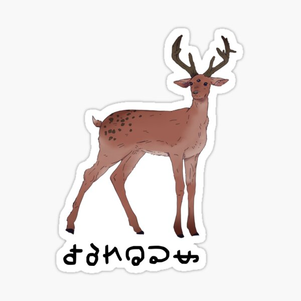 Averno- Three-eyed Deer Sticker