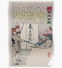 A Russian soldier protests as two Japanese soldiers interrupt his dinner preparations 002 Poster