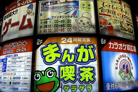 Japan Reloaded - Mad Men by fenjay
