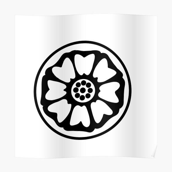 Lotus Tile Gifts Merchandise Redbubble