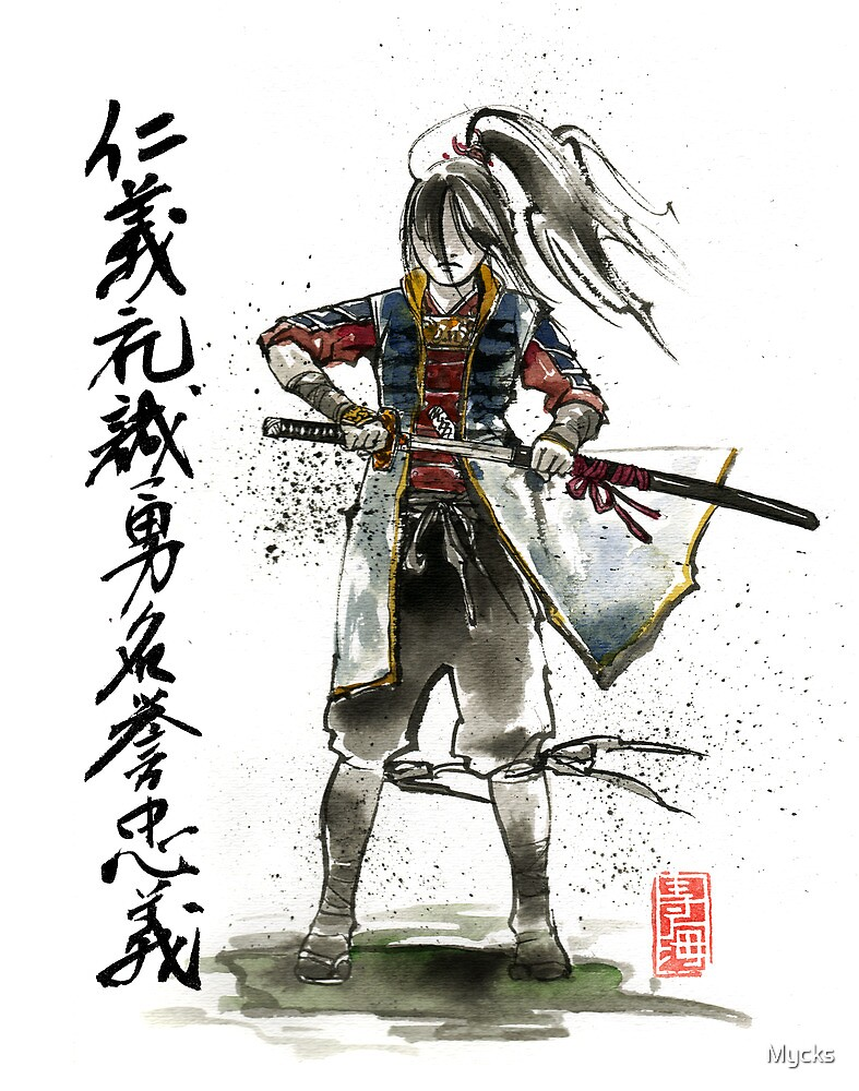 Female Samurai with Japanese Calligraphy 7 Virtues by Mycks