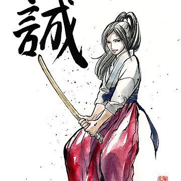 Girl practicing Swordplay, Japanese Calligraphy Truth by Mycks