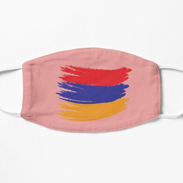 Armenia country flag map colourfull  Flat Mask