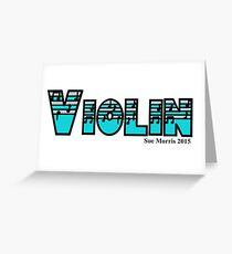 Violin Silver & Turquoise Greeting Card