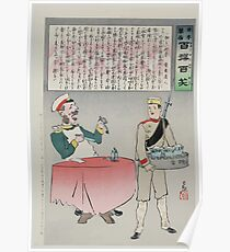 A Russian officer sitting at a table is about to eat but a Japanese soldier is taking the meal away indicating a Japanese victory over Russian forces 002 Poster