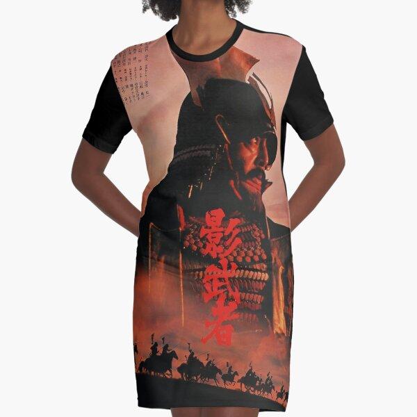 Kagemusha - Vintage Japanese Movie Poster Graphic T-Shirt Dress
