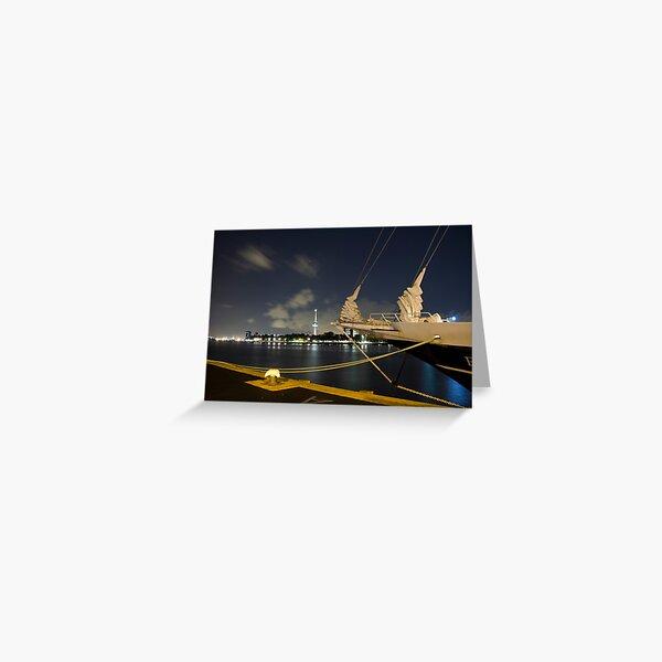 Rotterdam Riverfront Greeting Card