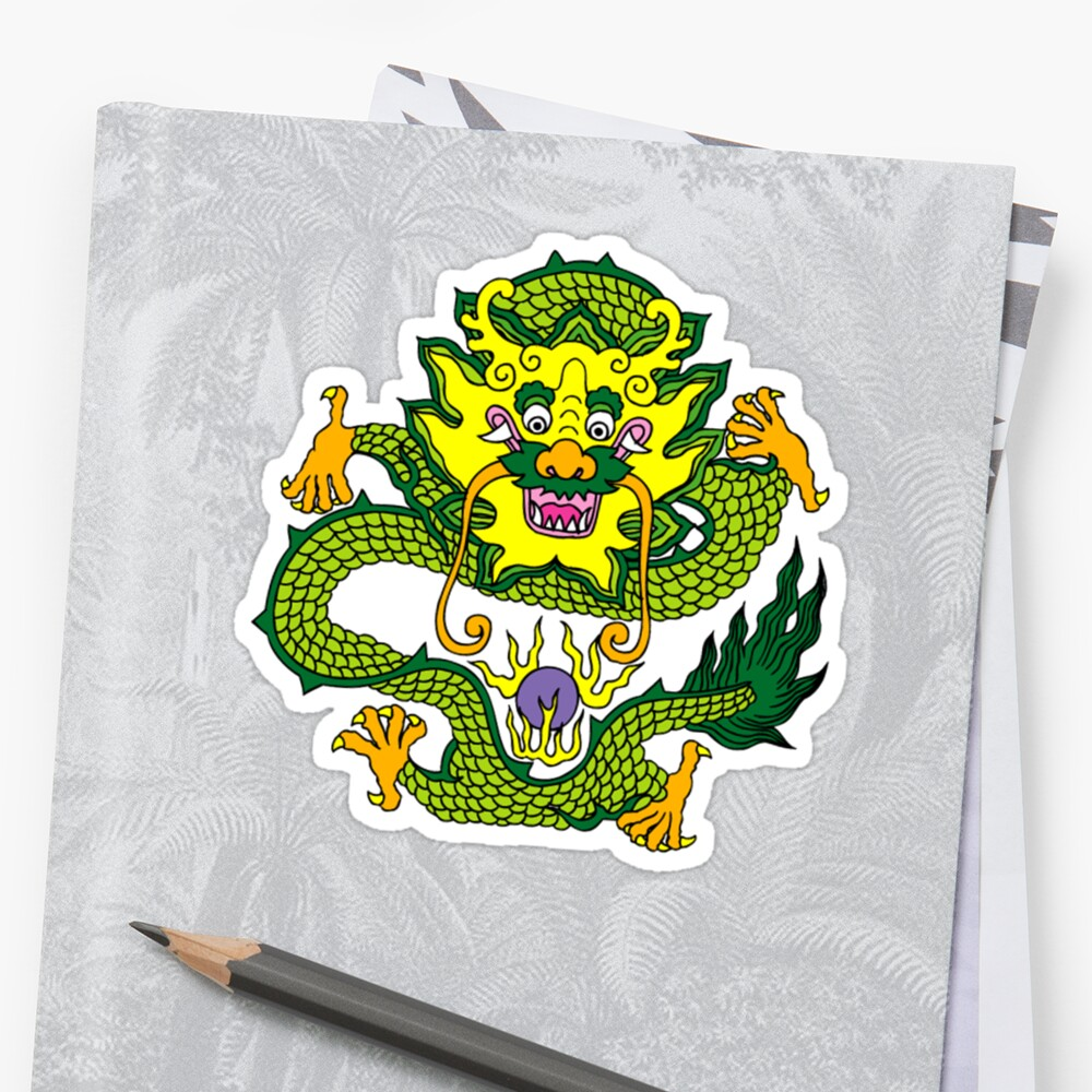 Chinese Dragon T-Shirt by T-ShirtsGifts