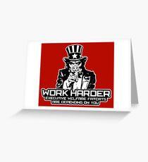 Corporate Welfare State Greeting Card