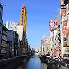 Osakan Metropolis by BlackhawkRogue