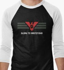 Glory To Arstotzka! T-Shirt