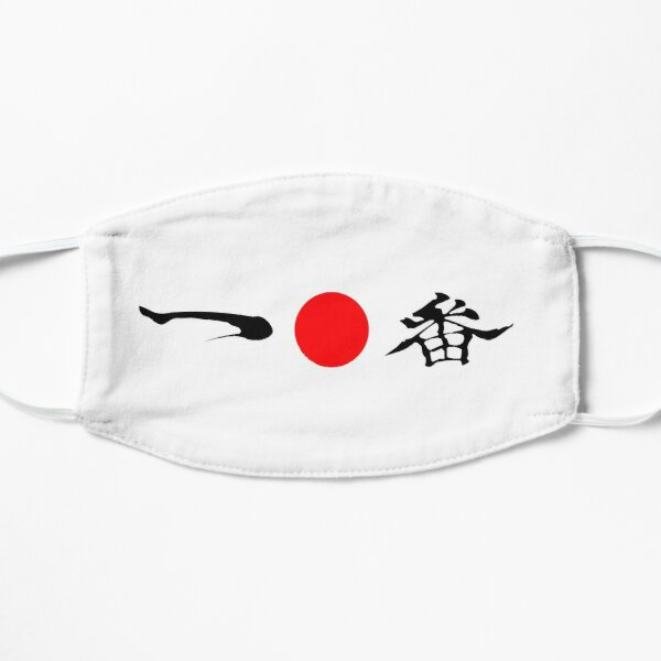 Afro Samurai - Number One Flat Mask
