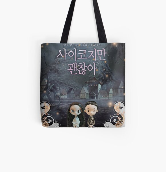 """""""It´s okay to not be okay"""" cartoon poster 사이코지만 괜찮아  K-DRAMA All Over Print Tote Bag"""