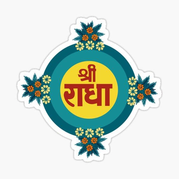 Shri Radha Red Yellow Steelblue Sticker