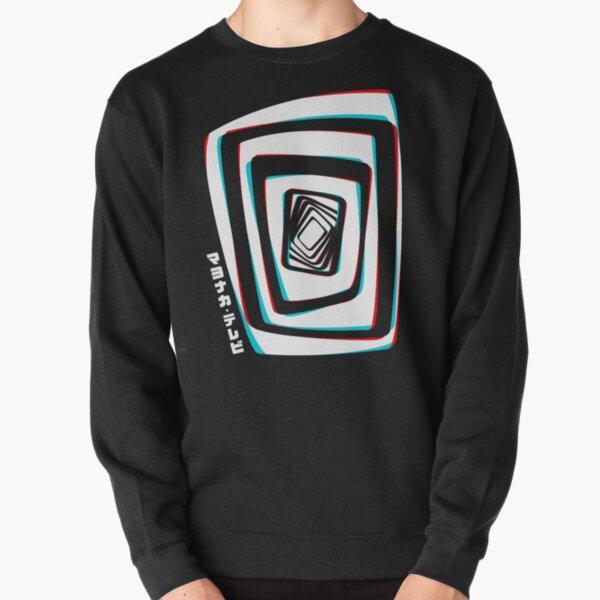 Persona 4 - Midnight Channel  Pullover Sweatshirt