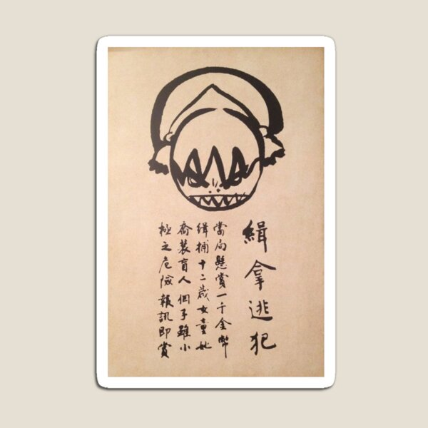 Toph Wanted Poster Magnet