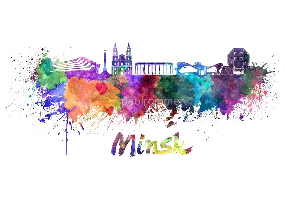 Minsk skyline in watercolor by paulrommer