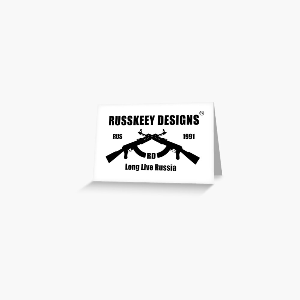 Russkeey Designs Logo (Black) Greeting Card