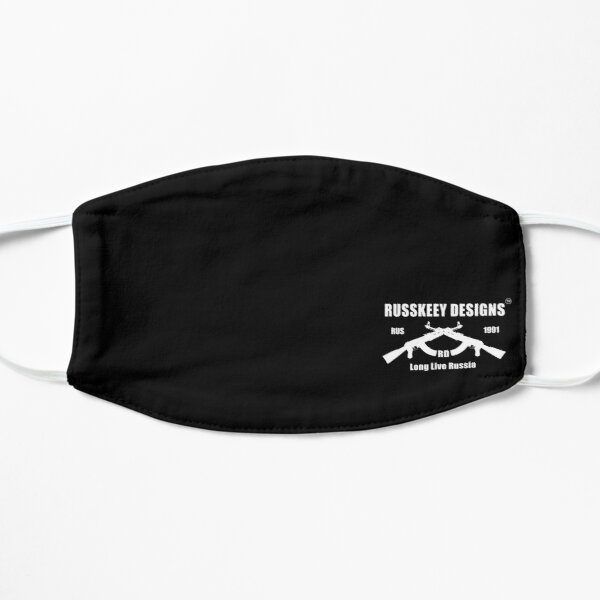 Russkeey Designs Logo (White) Mask