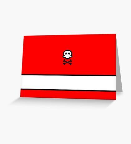 Cute Skull VRS2 Greeting Card