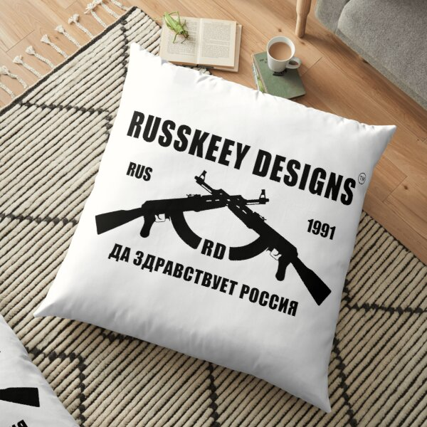 Russkeey Designs Logo (Black) Floor Pillow