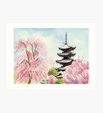 Japanese Temple Art Watercolor Painting print by Suisai Genki  Art Print