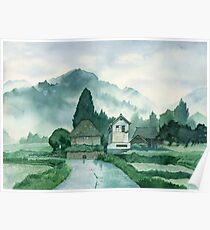 Japanese Village , After Rain , Art Watercolor Painting print by Suisai Genki Poster