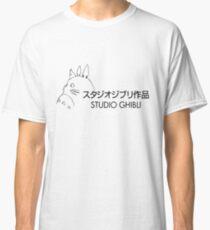 STUDIO GIBLI - TOTORO (HD) Classic T-Shirt