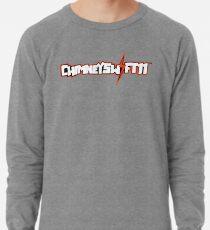 ChimneySwift11™ Official Lightweight Sweatshirt
