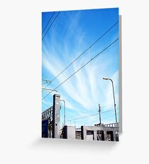 Claremont Train Station At 40 C - 12 02 13 - Five Greeting Card