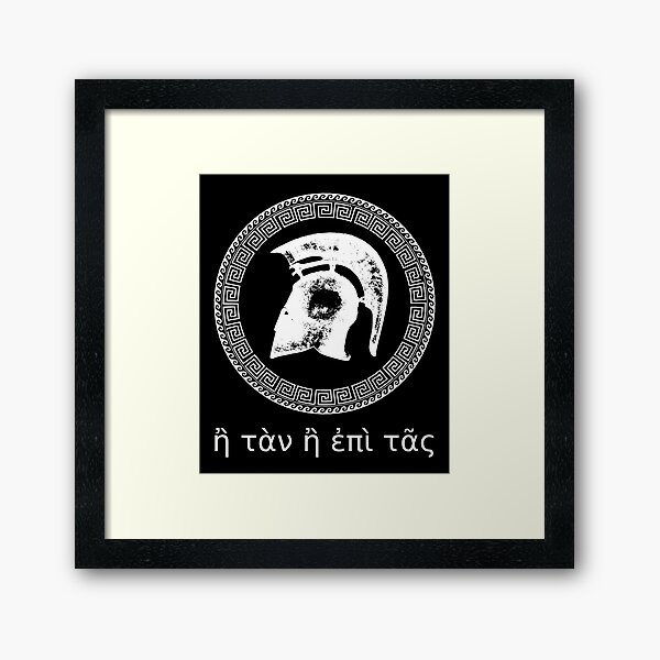 H Tan H Epi Tas Spartan Warrior Helmet Ancient Greek Saying  Framed Art Print